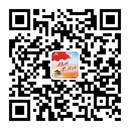 荆州党旗红