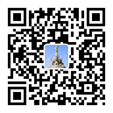 广州微生活