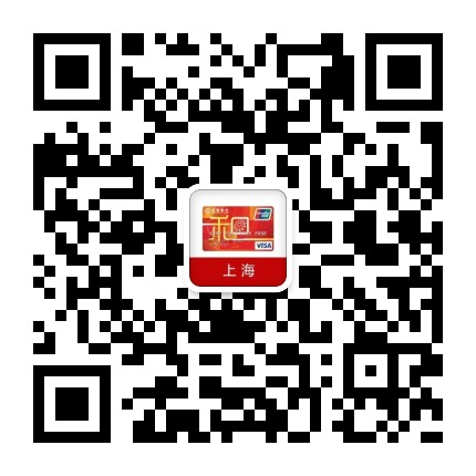 招商银行信用卡上海
