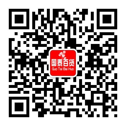 鞍山国泰百货