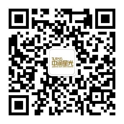深圳中润星光文化发展有限公司