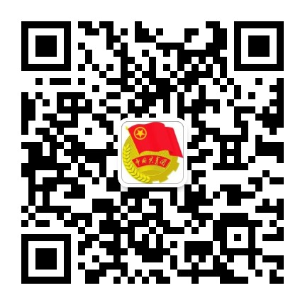 共青团湘乡市委