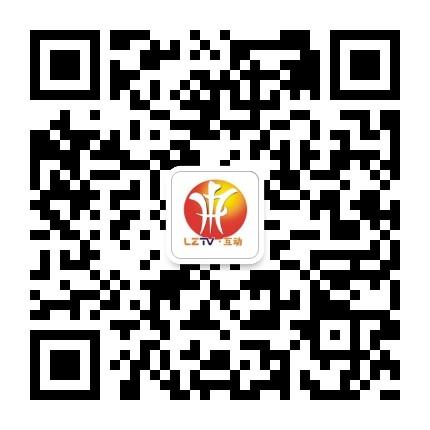 泸州互动频道