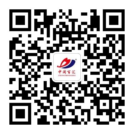 中闽百汇泉港商场