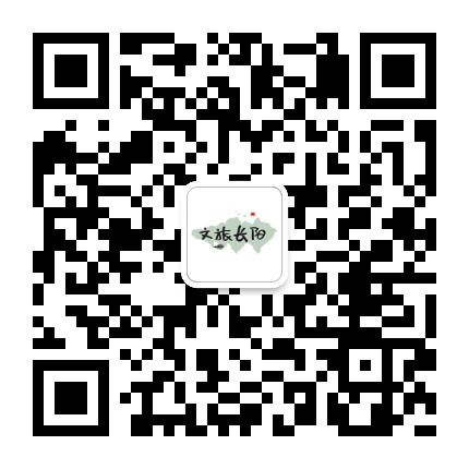 长阳土家族自治县旅游局