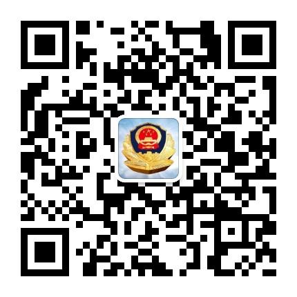 锦州车管所