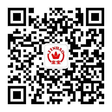 潍坊金宝乐园有限公司