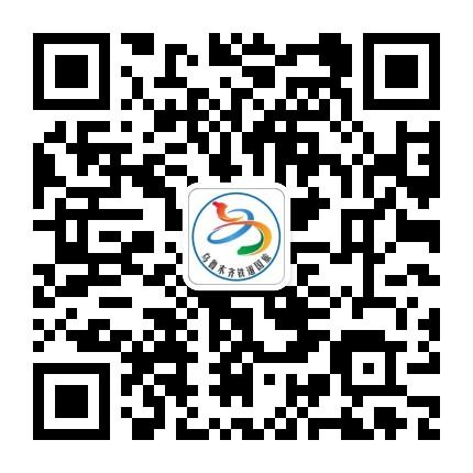 乌鲁木齐铁道国际旅行社