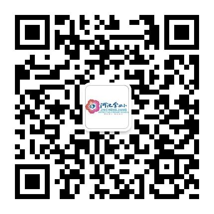 金城江区第四小学教育集团