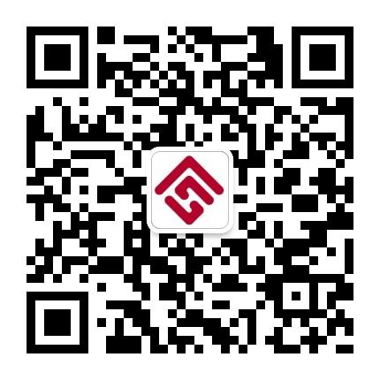 潍坊市住房公积金管理中心