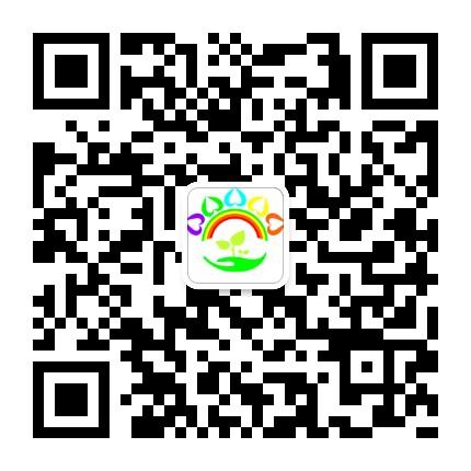 宜昌市夷陵区直属机关幼儿园