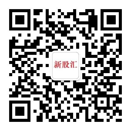 香港新股汇