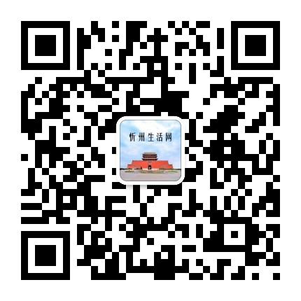 忻州生活网