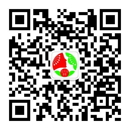 五寨县洗化站