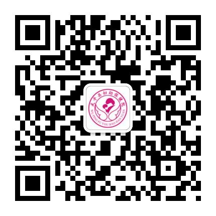 武平县妇幼保健院