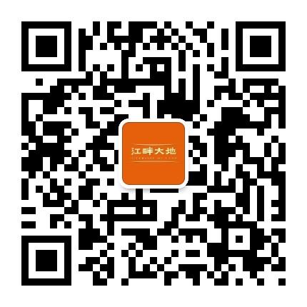 宜昌江畔大地