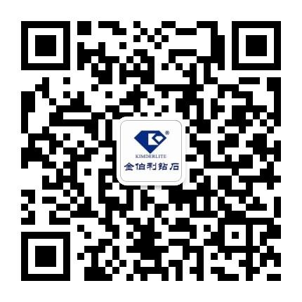 芜湖金伯利钻石旗舰店