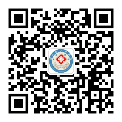 祥云县人民医院