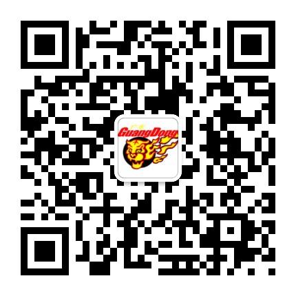 广东宏远篮球俱乐部
