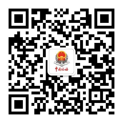 秦皇岛税务