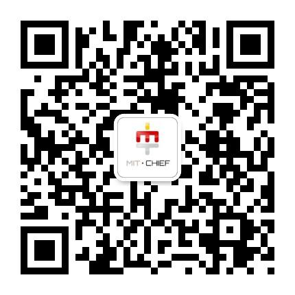 麻省理工学院中国创新与创业论坛