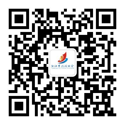 阳江市旅游协会