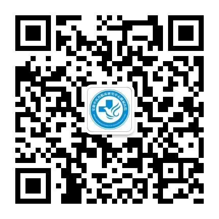 安徽中医药附属医院