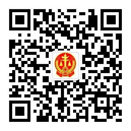 罗源县人民法院