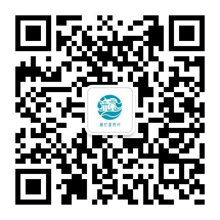 杭州旅游发布