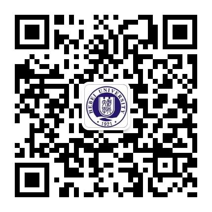 河北大学研究生学院