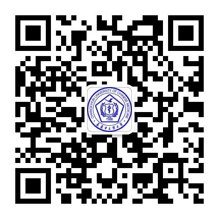 长春中医药大学