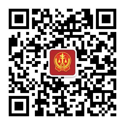 邵东县人民法院
