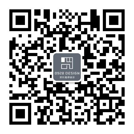 深圳市928室内设计工程事务所