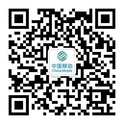 中国移动许昌10086