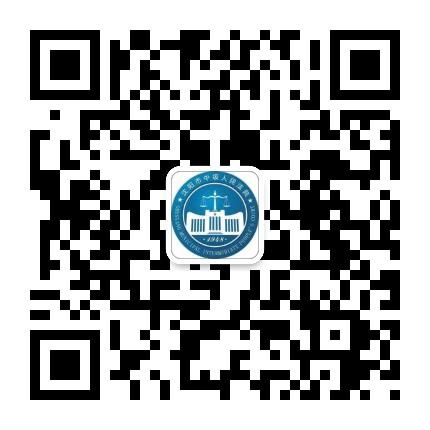 沈阳市中级人民法院