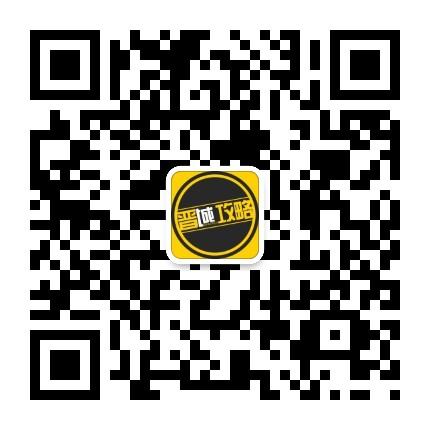 晋城门户网