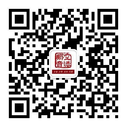 揭阳空港乡音