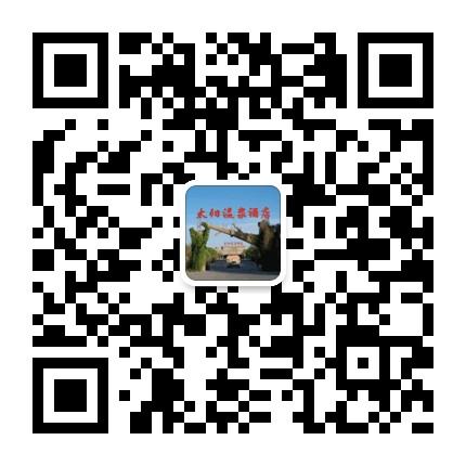 敦煌太阳温泉大酒店