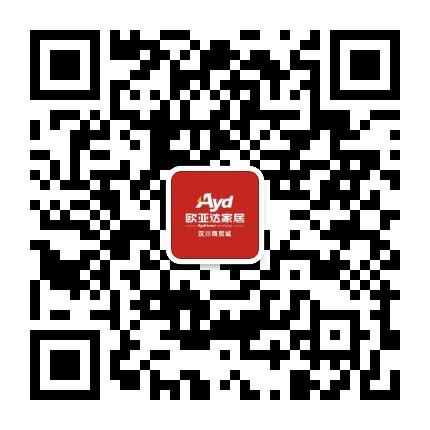 欧亚达汉川商贸城