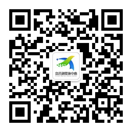 息县广播电视台