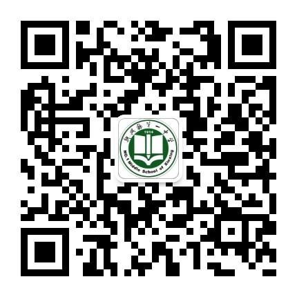 新兴县第一中学