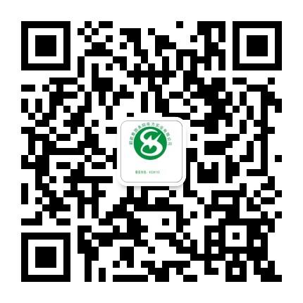 韶能耒阳供电在线服务