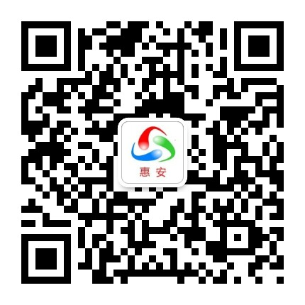 惠安本地网