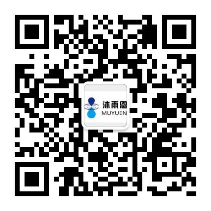连云港沐雨恩机械制造有限公司