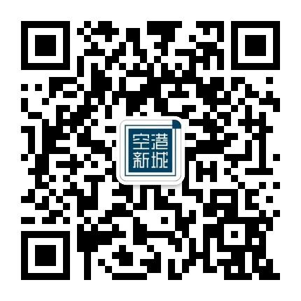 安阳空港新城