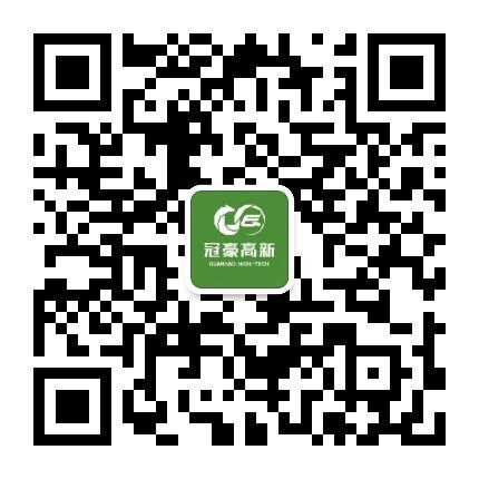广东冠豪高新技术股份有限公司