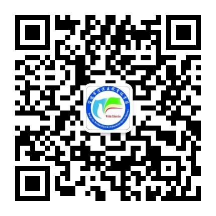 渭滨区教育体育局