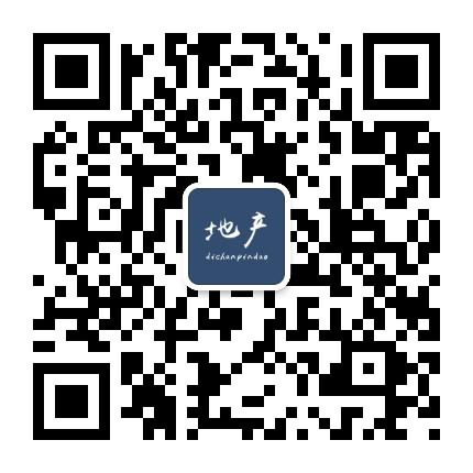 漳州地产频道