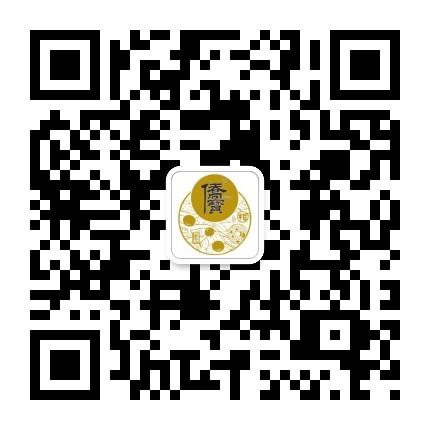 丽宫侨宝陈皮产业链