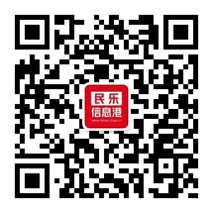 民乐信息港